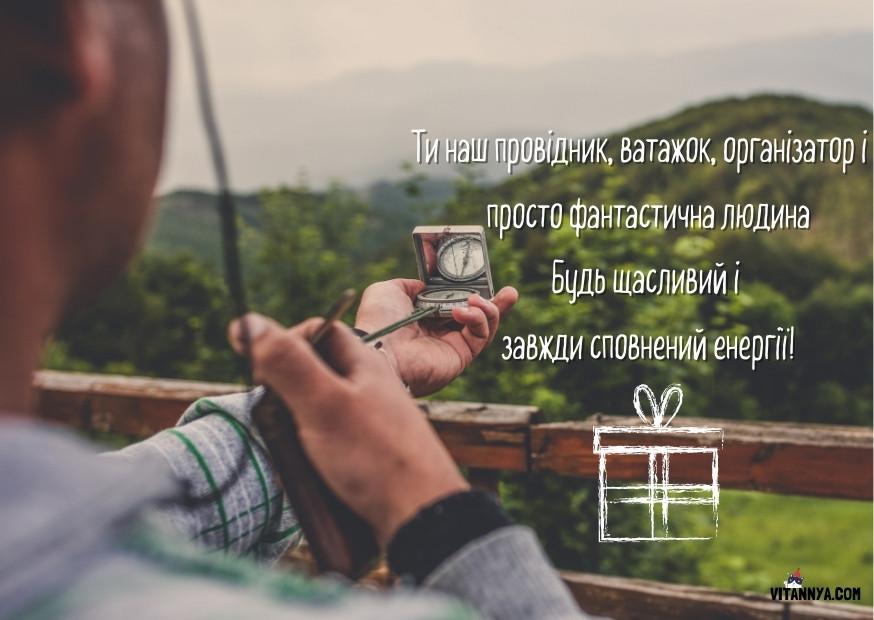 Чоловічі картинки побажання до дня народження