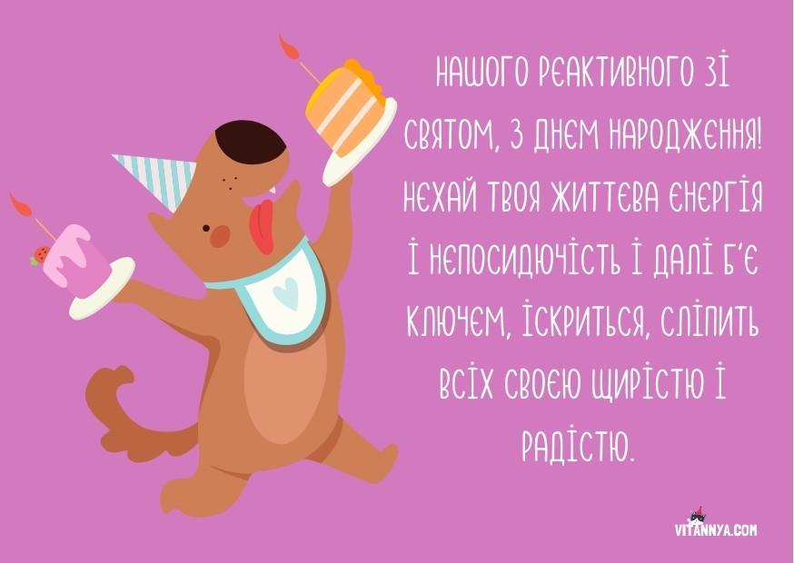 Дитячі картинки до дня народження